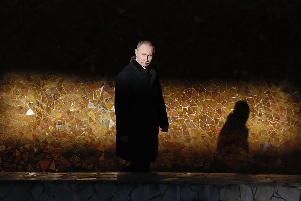 Путин обсудил сМакроном иМеркель происходящее вВосточной Гуте