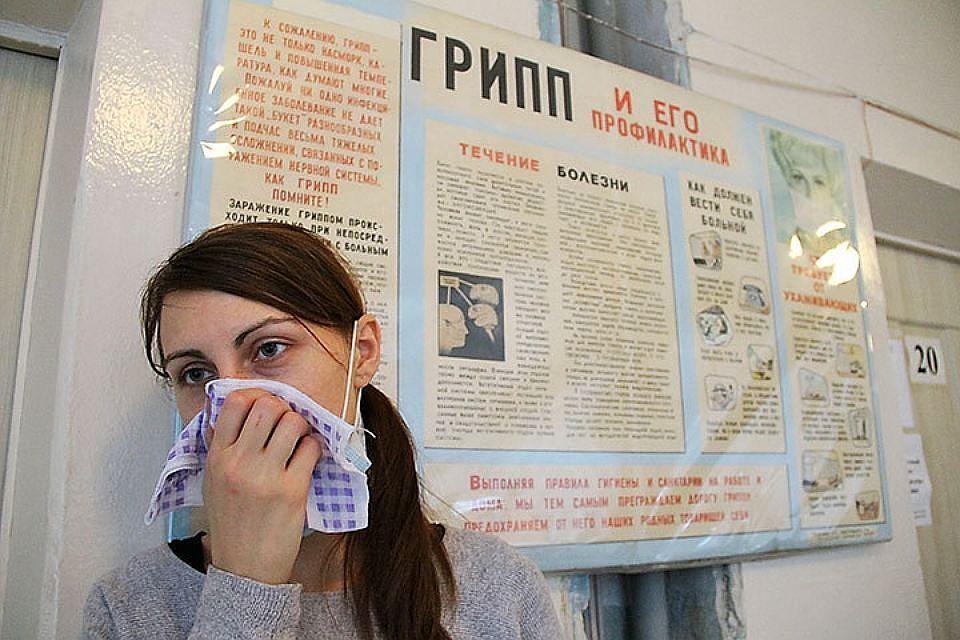 Стремительный рост заболеваемости ОРВИ отмечен вЧелябинской области