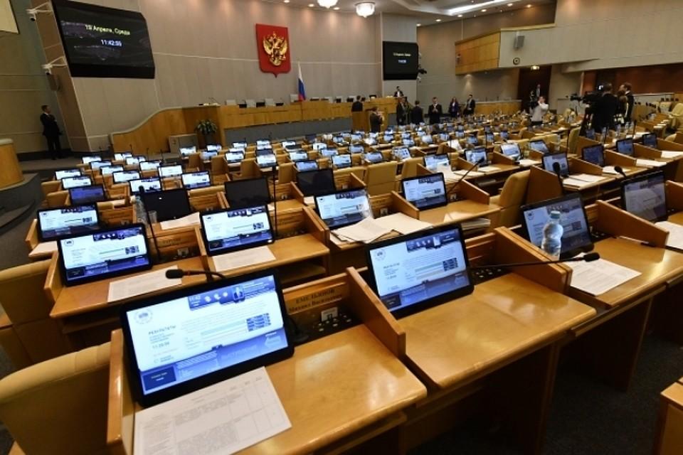 Савастьянова: новый график Государственной думы даст возможность избранникам действеннее использовать время