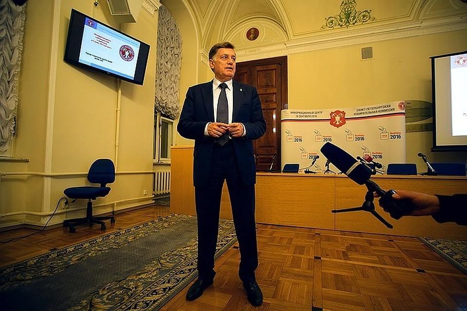 Депутат «Единой России» предложил выразить вотум недоверия Полтавченко