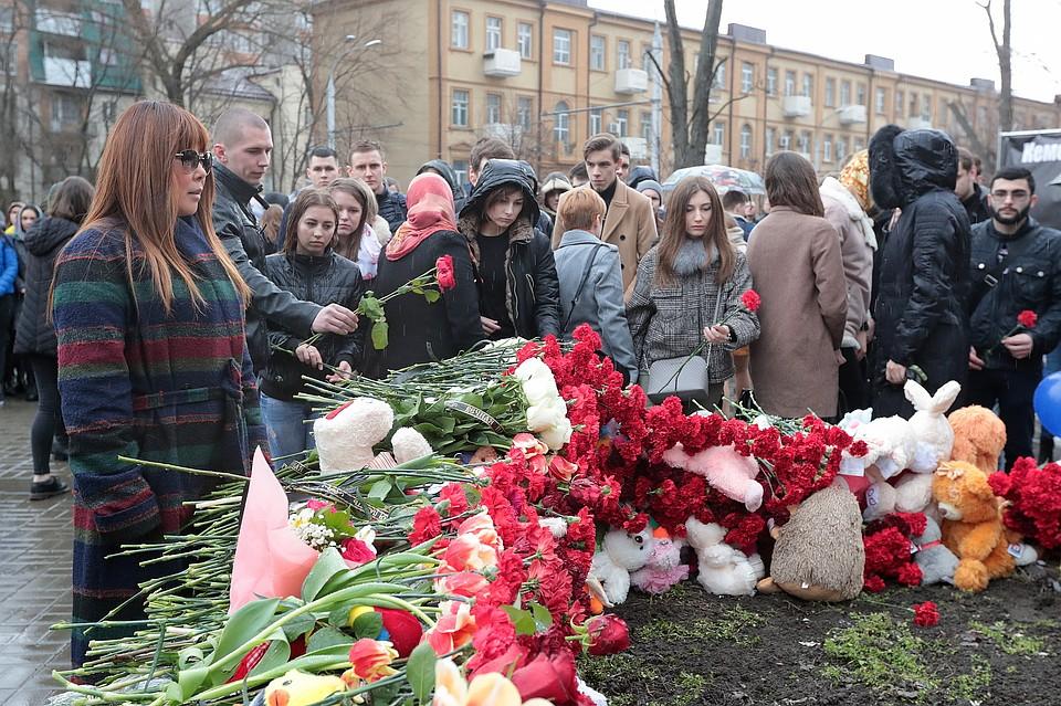 ВРостове организуют сбор средств пострадавшим впожаре вКемерово