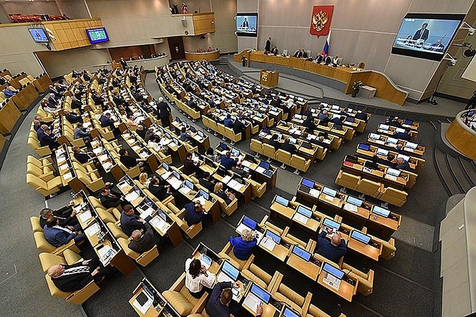 В государственной думе поддержали президентский законодательный проект обответственности занарушения всфере госзакупок