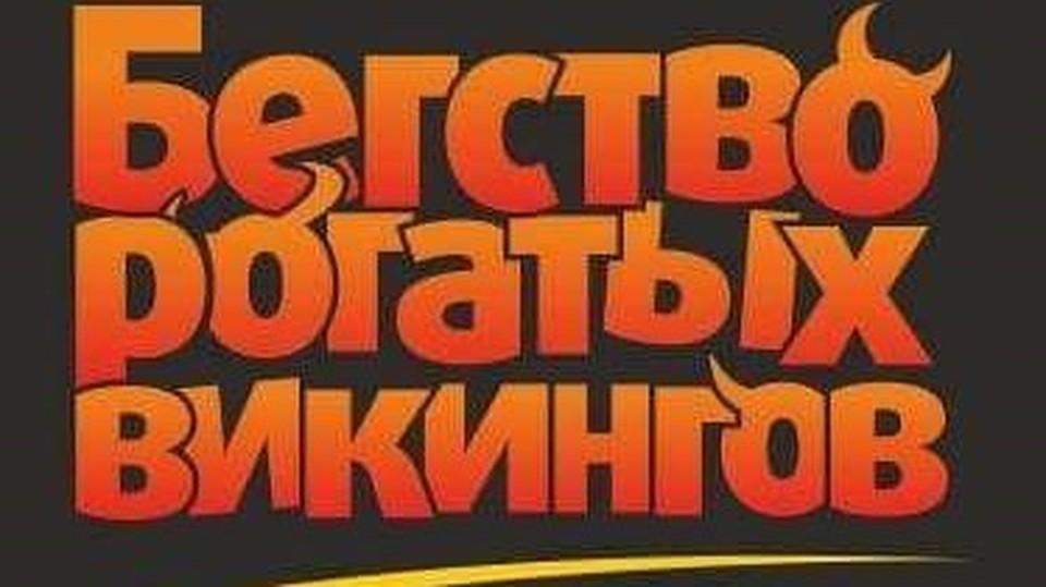 В столице состоится премьера фильма поповести Владислава Крапивина