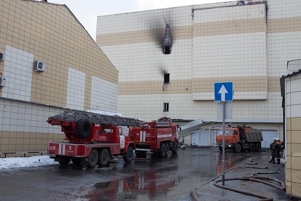 Семьи 59 погибших впожаре вТЦ Кемерова получили компенсации