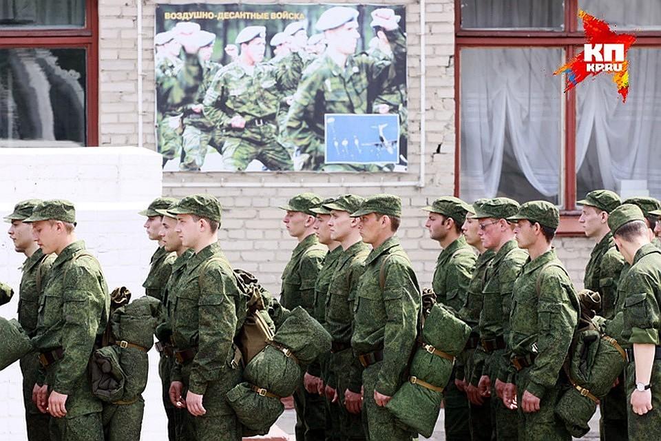 Больше 3-х тыс. призывников изТатарстана отправятся вармию
