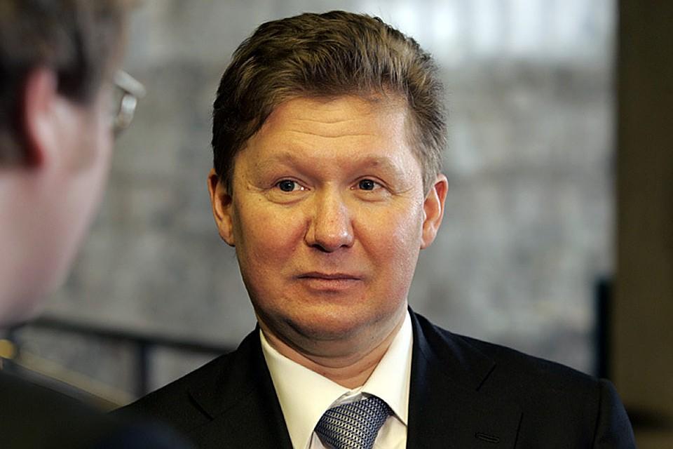 Миллер: Транзит газа через государство Украину сократится в пару раз