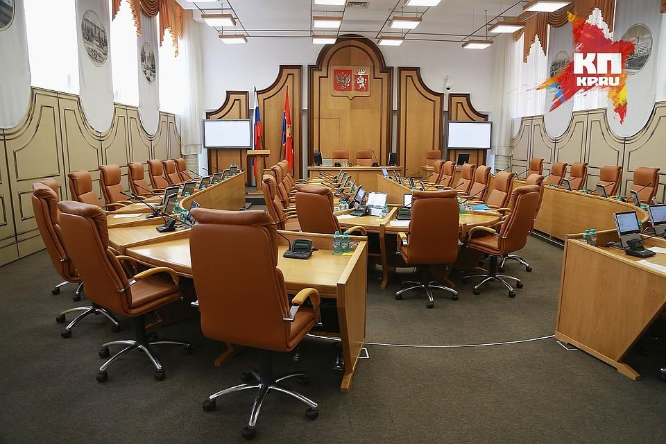 Вновом составе избирательной комиссии Красноярска оставили Сергея Навального