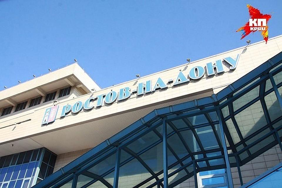 Модернизация вокзала Ростов-Главный на100% завершена