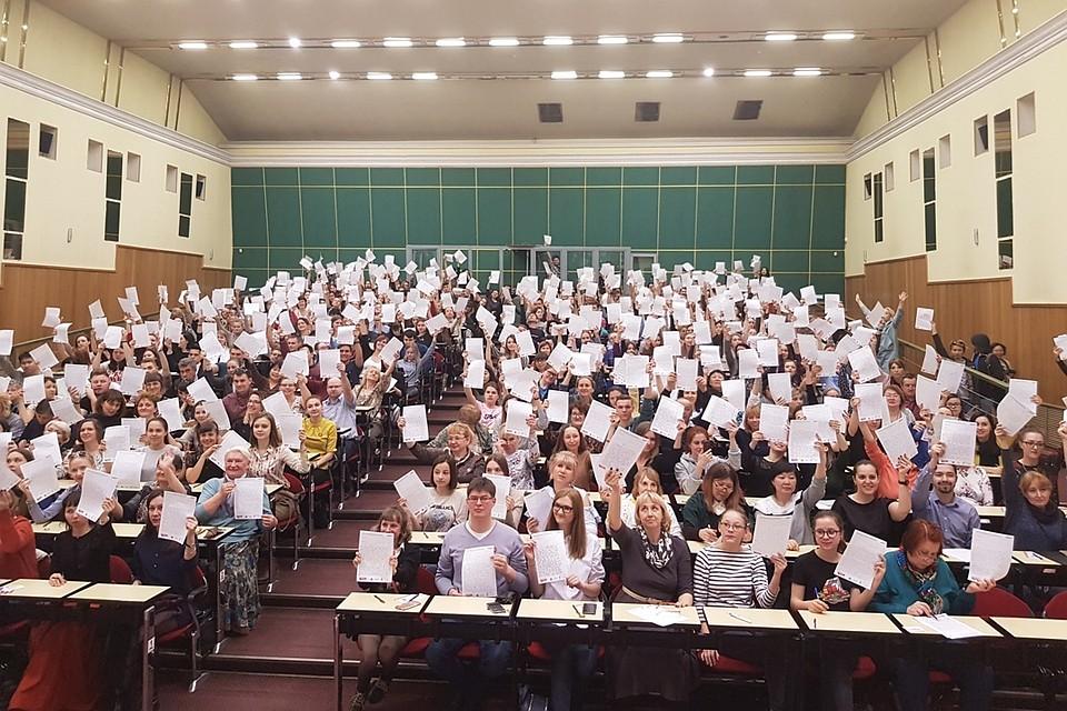 ВЯрославле наименее  3% участников «Тотального диктанта» написали его на«отлично»