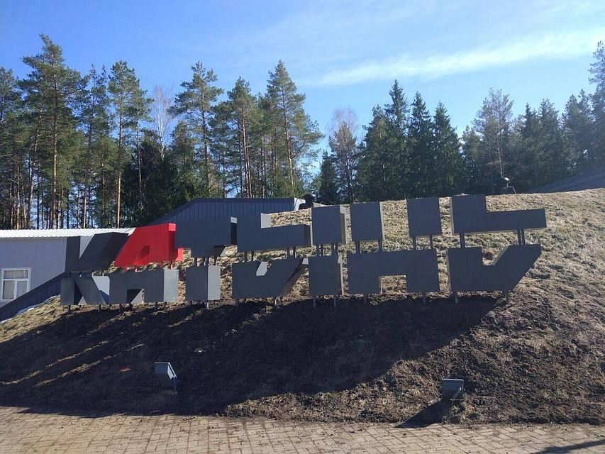 ВСмоленской области открылся мемориальный комплекс «Катынь»
