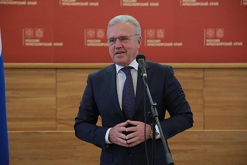 Красноярский край стал лидером вСибири поинвестициям