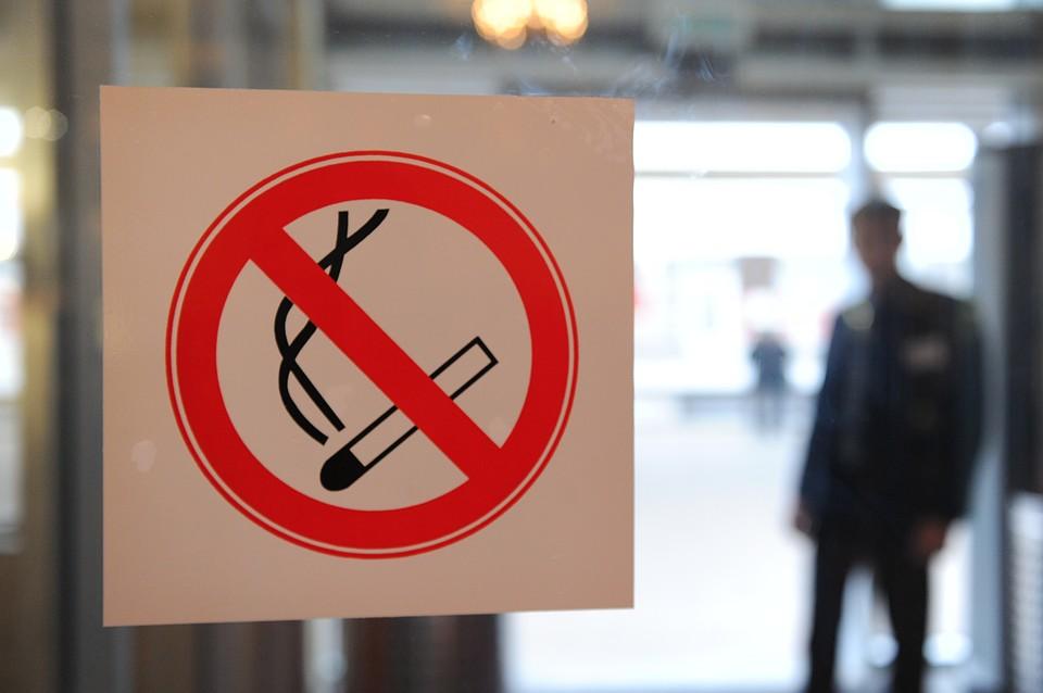 ВОрле занарушение табачного закона наказали 75 человек