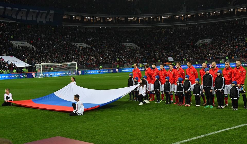 Сборная РФ сыграет сТурцией настадионе ЦСКА