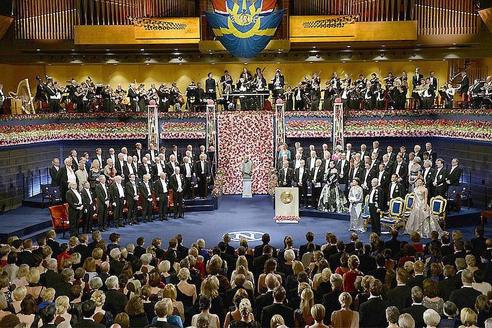 Шведская академия небудет вручать Нобелевскую премию политературе в 2018