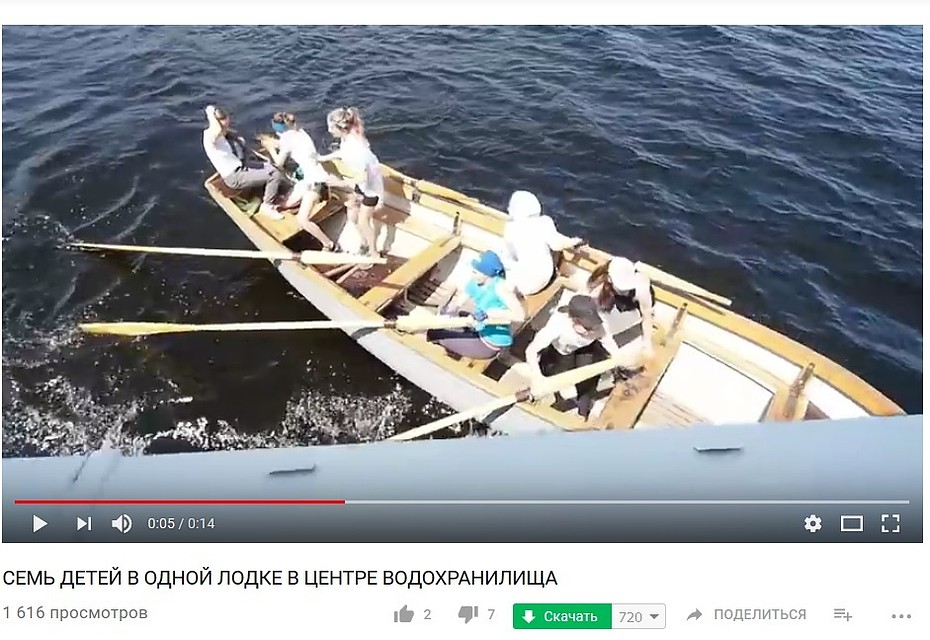 ВВоронеже теплоход едва нераздавил лодку сдетьми