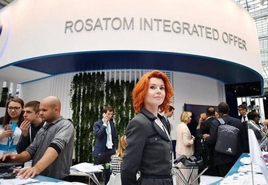 ВСочи начался XМеждународный форум поатомной энергетике
