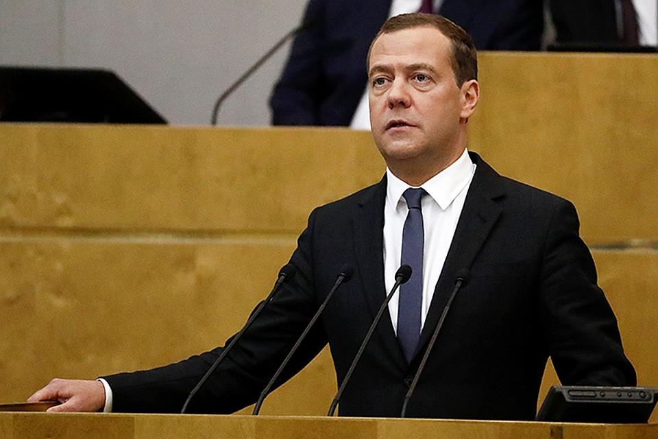Неменее трети граждан России (38%) плохо оценили работу уходящего руководства