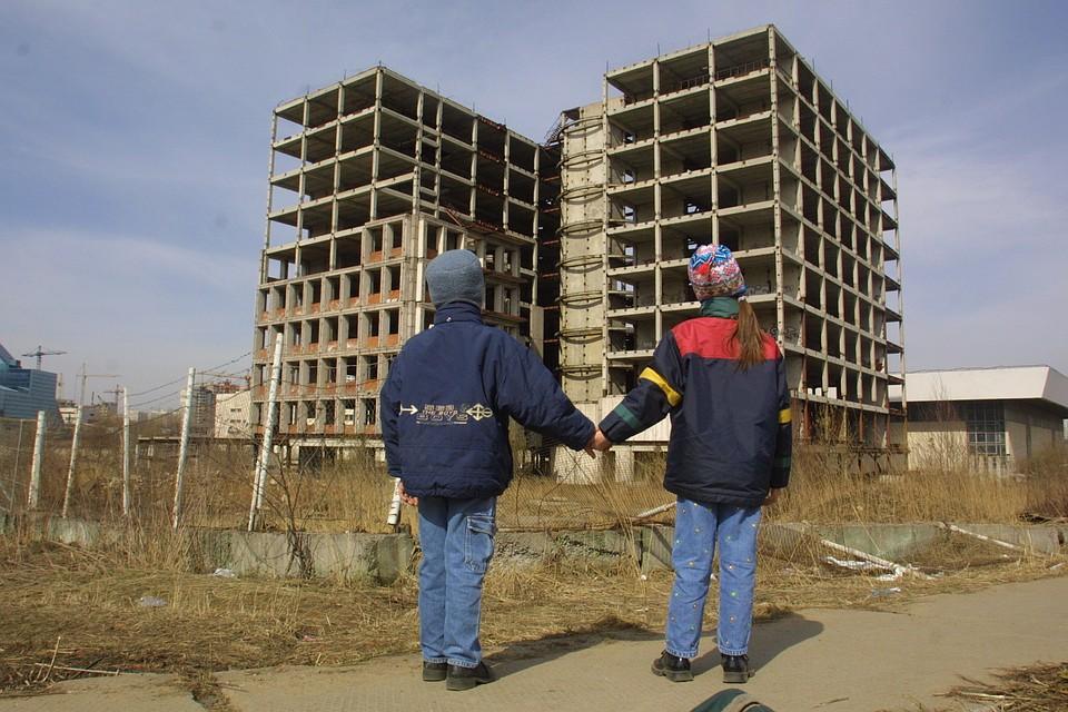 С2020 года в РФ собираются запретить реализацию жилья наэтапе возведения