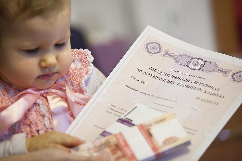 Медведев расширил возможности выплаты кредитов изсредств маткапитала