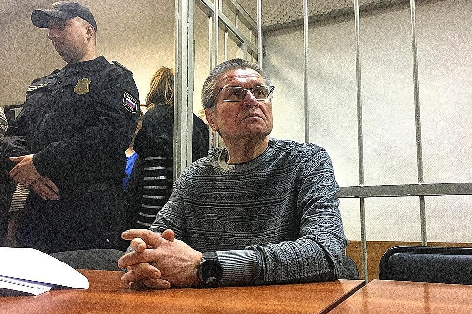 Участь  $2 млн взятки Улюкаева решится всуде 29июня