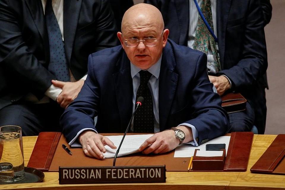 РФ  призвала западные страны неподрывать авторитетСБ ООН иОЗХО