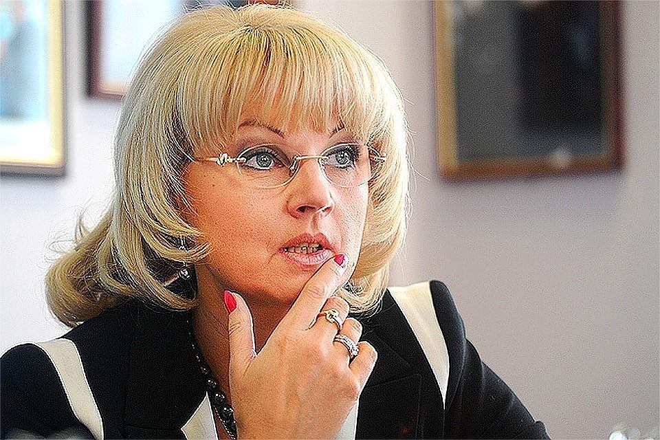 Вице-премьер-министр РФ Татьяна Голикова