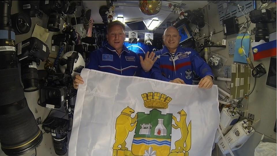 Космонавты наМКС открыли «Ночь музыки» вЕкатеринбурге— Привет изневесомости