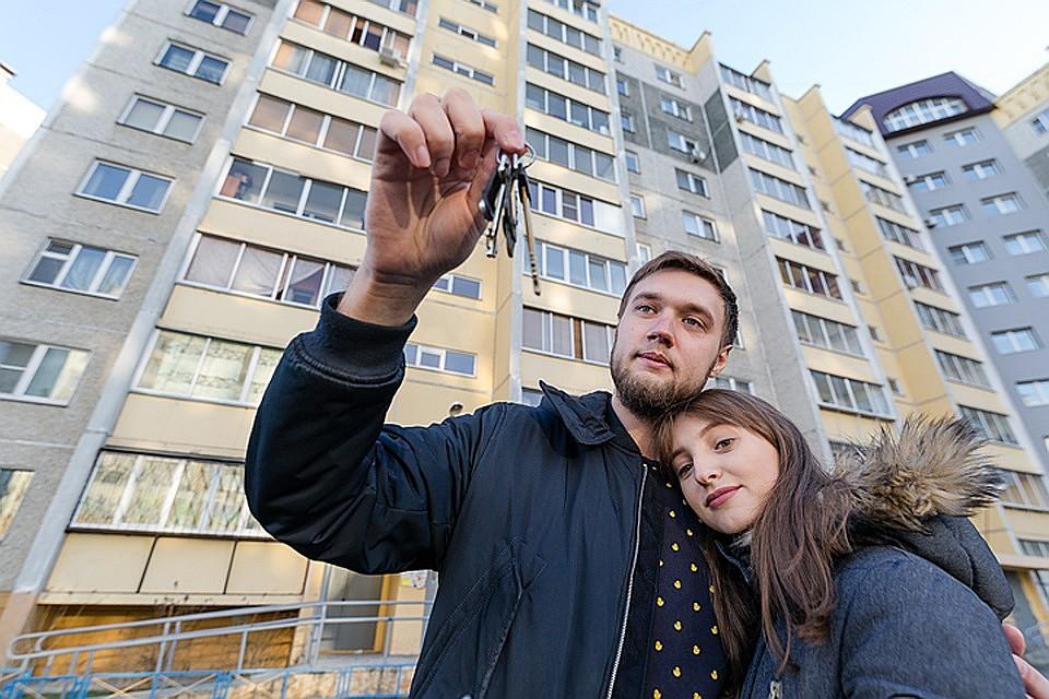 В столице России поменяются цены нажильё