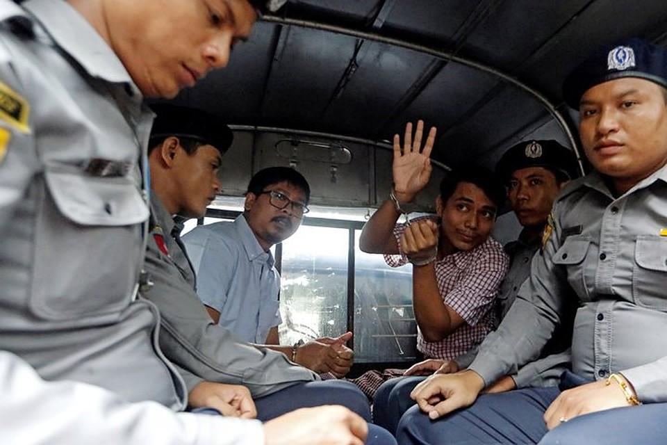 Суд в Мьянме обвинил двух журналистов Reuters в нарушении закона о государственной тайне