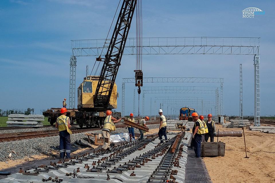 Строители уложили неменее 80% путей железной дороги вКрым