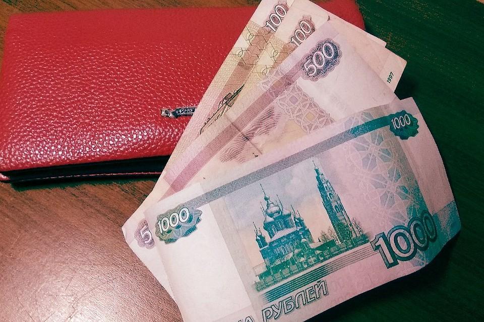 Прожиточный минимум в РФ хотят увеличить