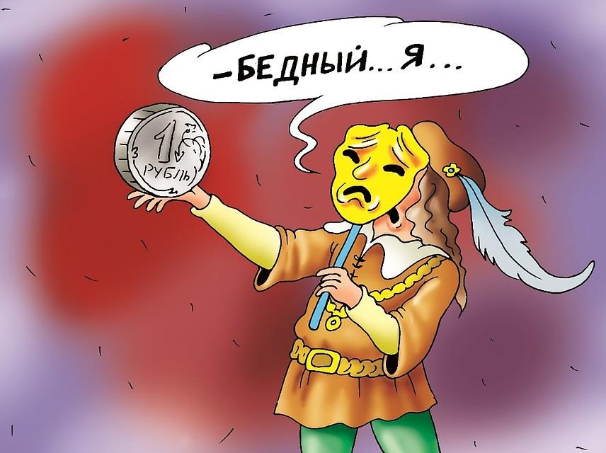 Челябинскстат: настоящие доходы южноуральцев увеличились