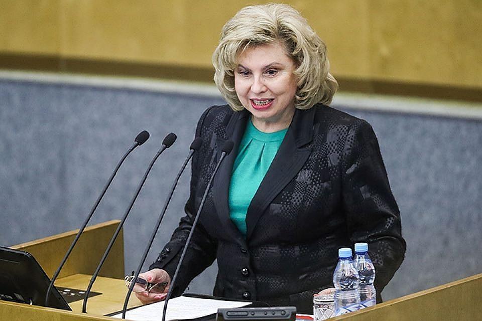 Москалькова попросила посла США посодействовать посетить Ярошенко иБута