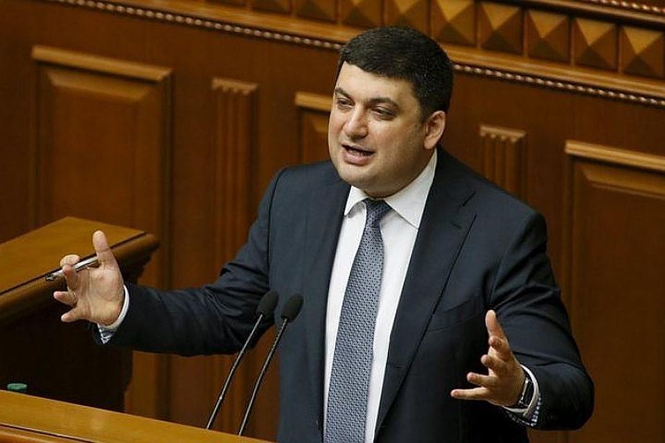 Премьер Украины призвал не«преклонять голову иколено» перед Россией