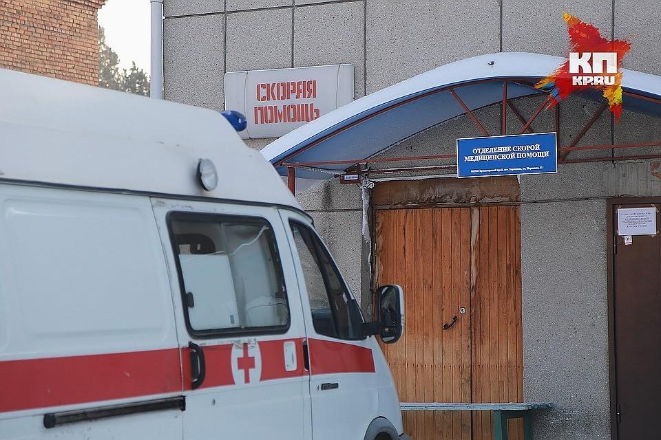 Семь служащих подмосковного завода вынуждены прибегнуть кпомощи медиков сотравлением