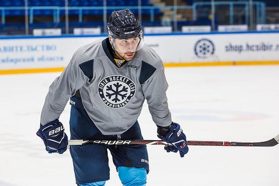 Молодому хоккеисту новосибирского клуба'Сибирь поставили диагноз рак. Фото ХК'Сибирь