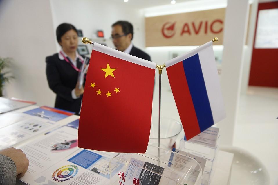 Российская Федерация и КНР подписали кредитное соглашение