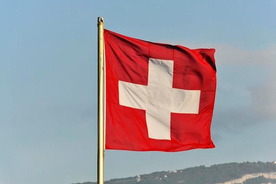 Швейцария подтверждает выдворение граждан России зашпионаж вделе Скрипаля