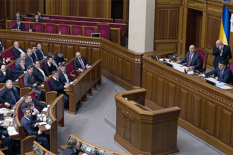 ВУкраинском государстве  сообщили  опозоре навесь мир
