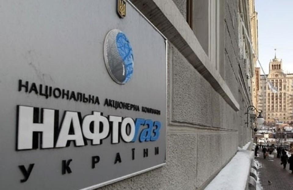 Нафтогаз взыскал сГазпрома еще $9 млн. пени