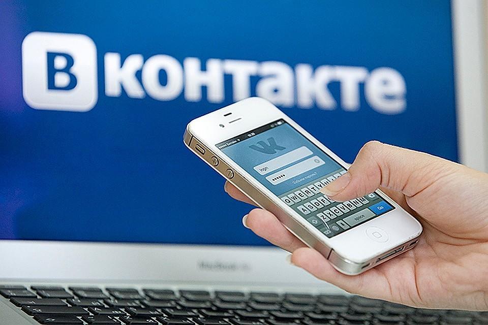 «ВКонтакте» позволила утаивать отдельные посты идобавлять ихвархив