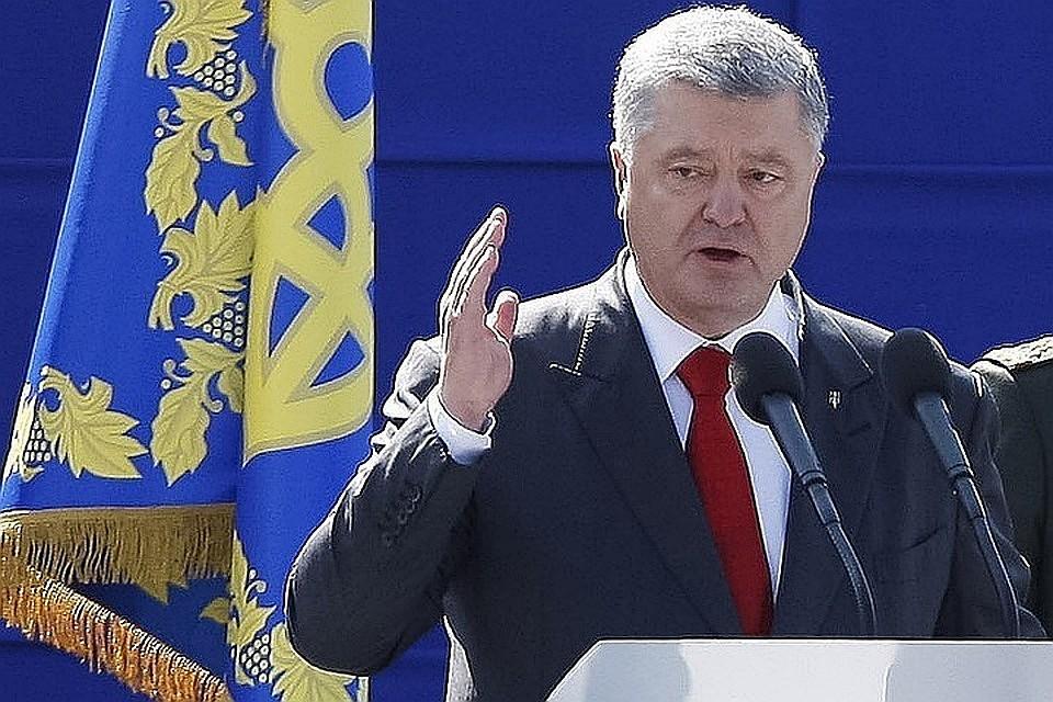 Вгосударстве Украина пояснили указ ограницах Донбасса
