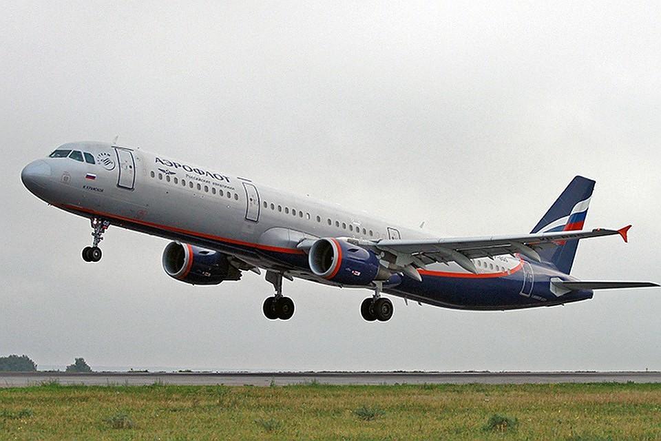 Самолет Симферополь- Москва подал сигнал о потере радиосвязи