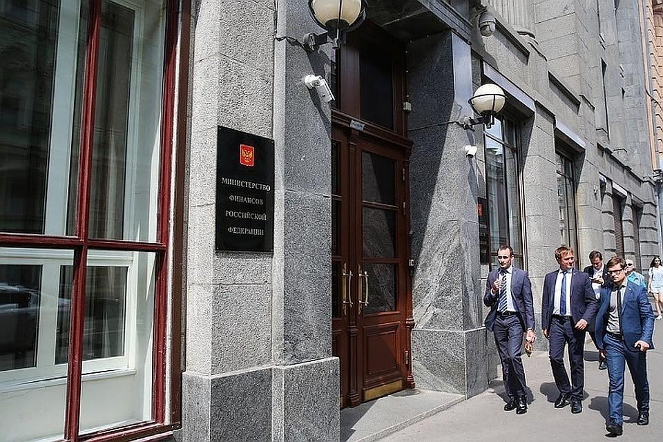 РФ иЕС создадут рабочую группу попереходу нарасчёты внацвалютах