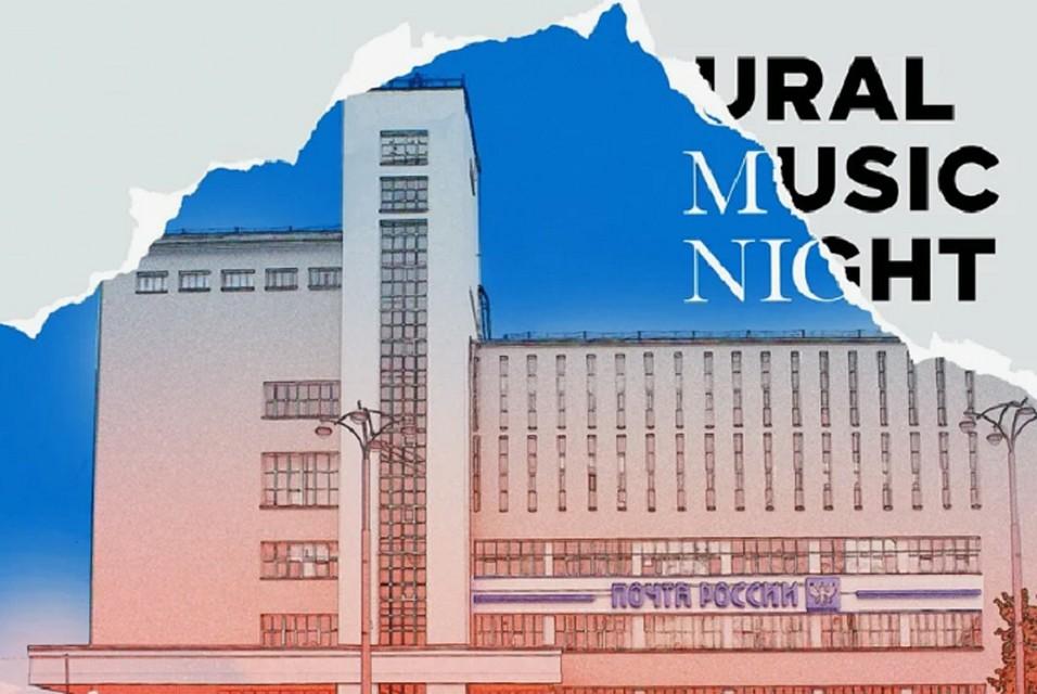 Концерт Хаски вЕкатеринбурге прервали из-за давки ипиротехники