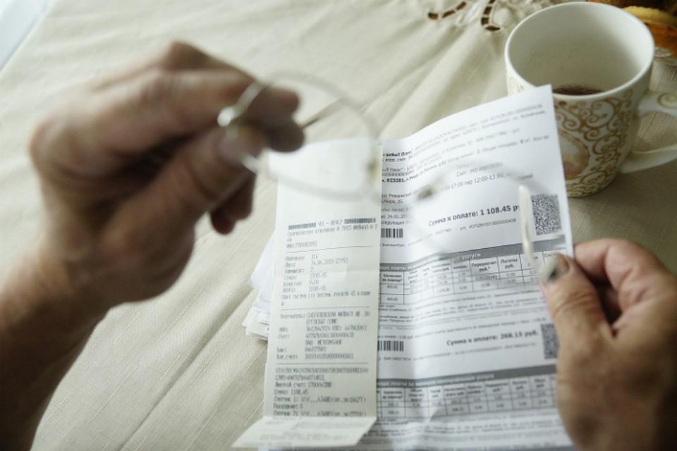 ВОренбурге «Почта России» перестала доставлять квитанции заэлектричество