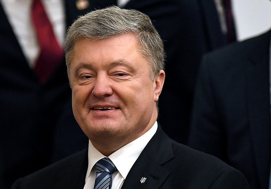 Вгосударстве Украина  возбудили дело огосизмене поматериалам оПорошенко иБайдене