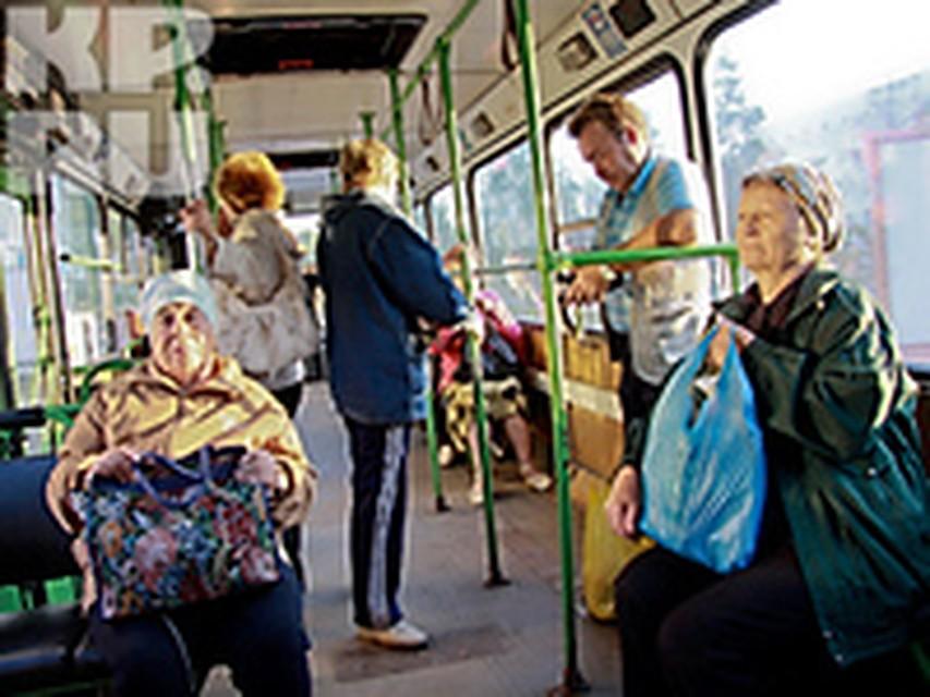 Ветеран труда алтайского края как получить в 2018