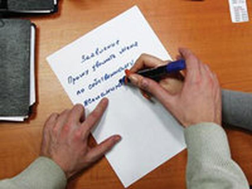 Как уволиться если работаешь по контракту в связи со сменой места жительства
