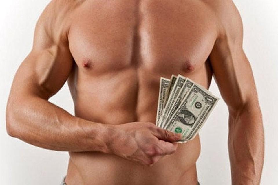 Оплачу секс услуги мужчин